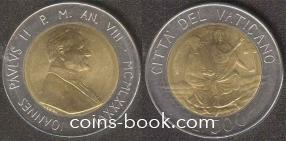 500 лир 1986