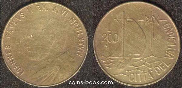 200 лир 1984