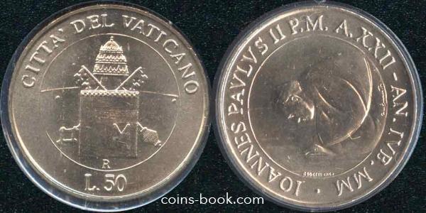 50 лир 2000