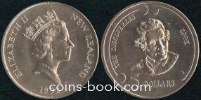 5 долларов 1992