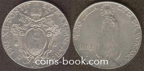 1 лира 1940