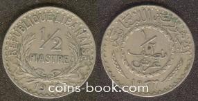 1/2 piastre 1936