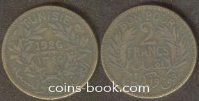 2 франка 1926