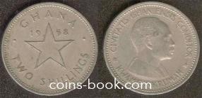 2 шиллинга 1958