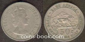 50 центов 1954
