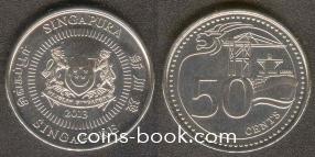 50 центов 2013