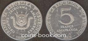 5 франков 1980