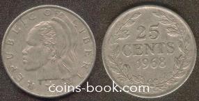 25 центов 1968