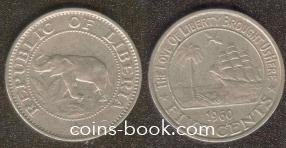 5 центов 1960