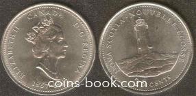 25 центов 1992