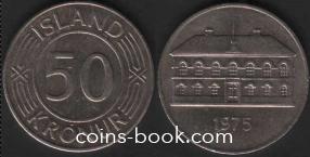 50 крон 1975