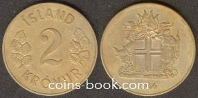 2 кроны 1946