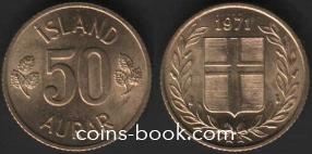 50 аурар 1971