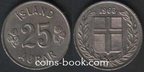 25 аурар 1966