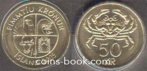 50 крон 2005