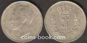 5 франков 1971