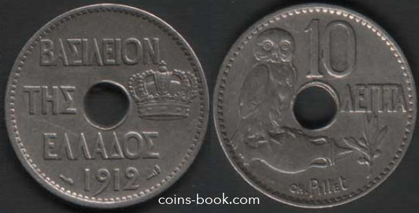 10 лепт 1912