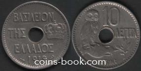 10 lepta 1912
