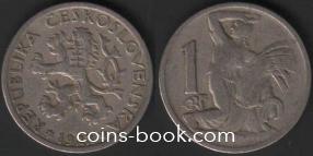 1 крона 1922
