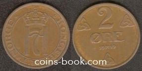 2 эре 1939