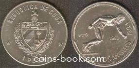 1 песо 1983