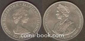 50 пенсов 1980