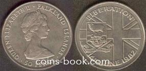 50 пенсов 1982