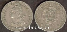 50 сентаво 1928