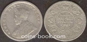 1/2 rupee 1921