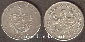 1 песо 1987