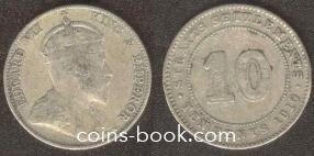10 центов 1910