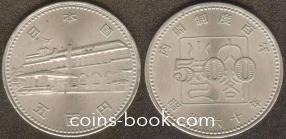 500 yen 1985