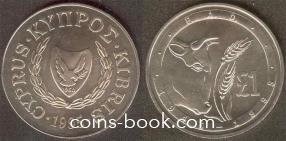 1 фунт 1995