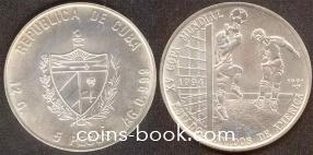 5 песо 1991