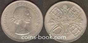 1 крона 1960