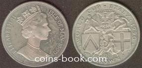 1 крона 1990