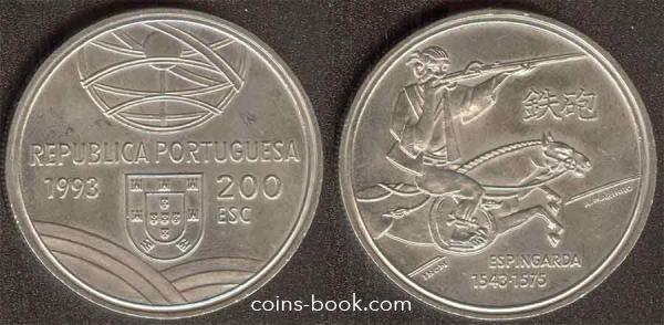 200 эскудо 1993