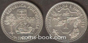 200 эскудо 1995