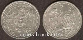 200 escudos 1996