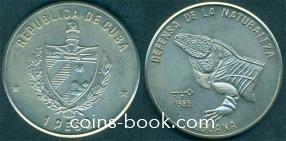 1 peso 1985