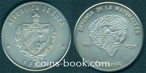 1 песо 1985