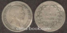 5 центов 1850