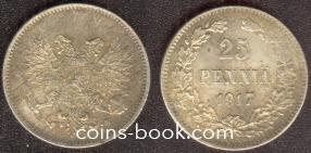 25 pennia 1917