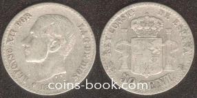 50 сентимо 1880