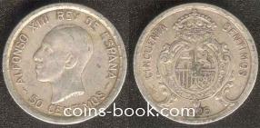 50 сентимо 1926