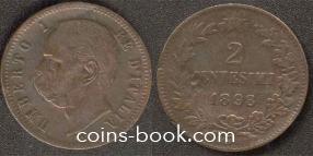 2 чентезимо 1898