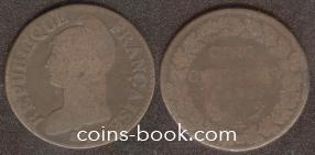 5 сантимов 1796