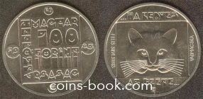 100 forint 1985