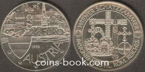 2,5 евро 1998