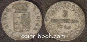 3 крейцера 1840